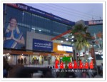 Big Bazaar Super Market